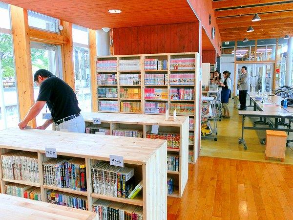 湯前まんが図書館